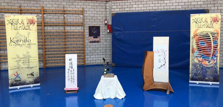 kendo-sakura-2